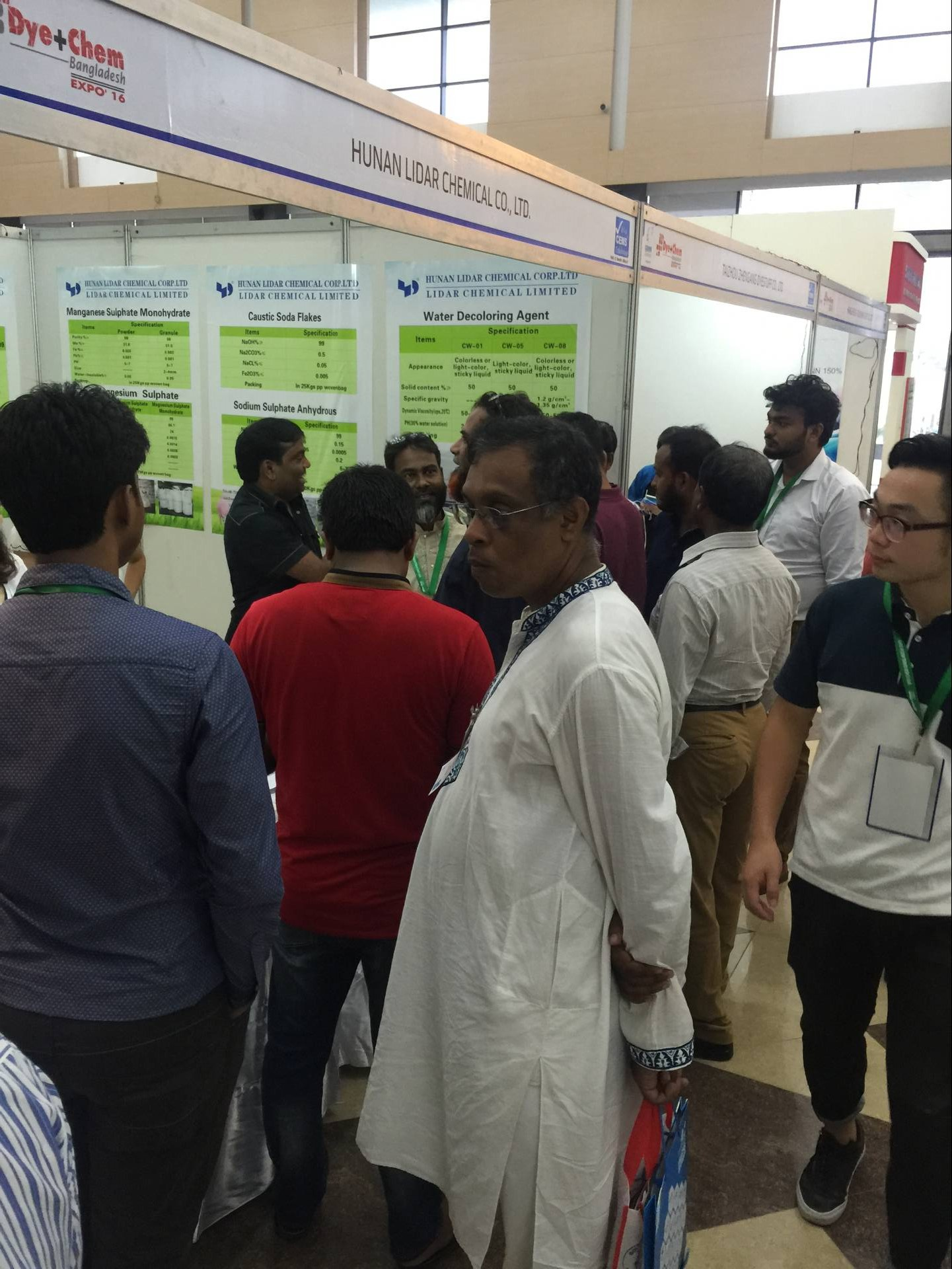 We are Here--The 28th Dye +chem Bangladesh dhaka--booth no.C