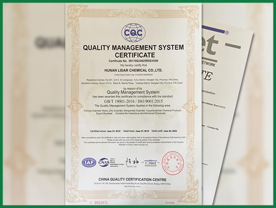 ISO9001:2015 QUALITY MANAGEMENT SYSTEM CE